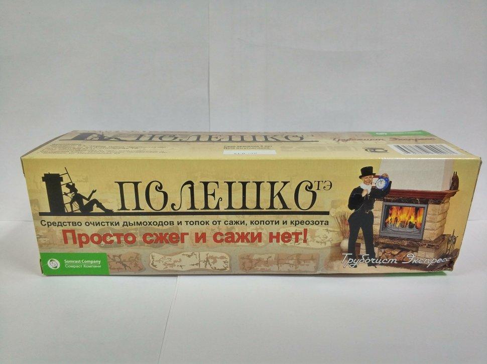 Купить средство для прочистки дымоходов в спб купить сэндвич трубу для дымохода в кирове
